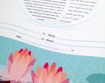 Ketubah - Serenity Giclee Print