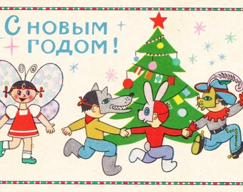 """Signed. Vintage """"Happy New Year"""" x2 Card by Beltyukov -- 1969. Fine Arts Publ., Moscow"""