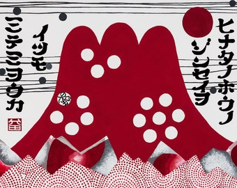 "Limited edition Fine Art Print 8x11"" Sunny side ""NeoJaponismstyle pop lively dots Mt.Fuji & Japanese calligraphy"