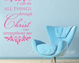 Living Room Wall Art Quote Decal - Bedroom Wall Art Sticker Vinyl Decor - I can do all things...
