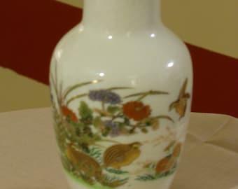 Vintage Otagiri Japanese Bud Vase