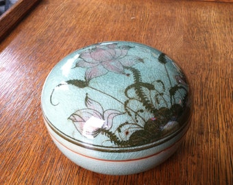 """Vintage Baan Celadon 4.25"""" Bowl"""