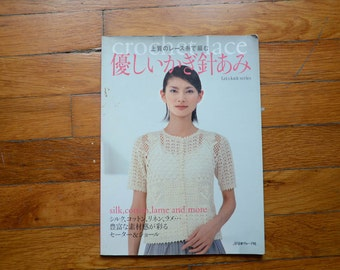 Crochet Lace, Let's Knit Series, Craft Japanese Used Book, Out of Print, Destash