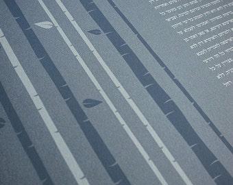 Ketubah Giclée Print by Jennifer Raichman - Birch Trees