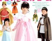 KIDS HALLOWEEN COSTUMES - Japanese Dress Pattern Book