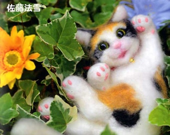 NEEDLE FELT  Realistic Cute Cats - Japanese Craft Book