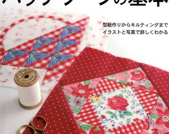 Patchwork Basics - Japanese Craft Book