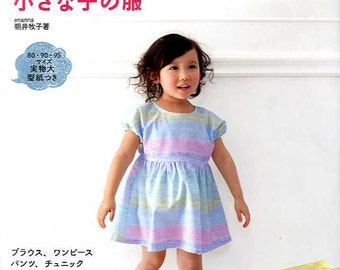 Enanna's Cute Clothes for Babies and Toddlers - Japanese Dress Pattern Book