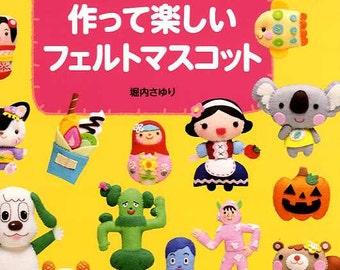 Cute Characters Felt Mascots  - Japanese Felt Craft Book