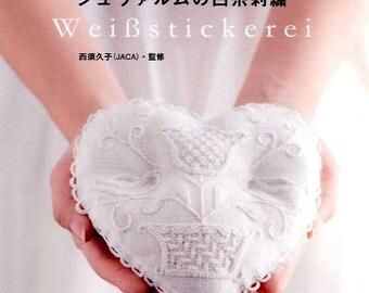 Schwalmer White Embroidery - Japanese Craft Book