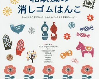 Scandinavian Design Eraser Stamps DESIGNS BOOK - Japanese Craft Book
