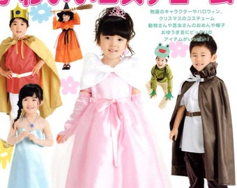 KIDS HALLOWEEN COSTUMES - Japanese Dress Pattern Book