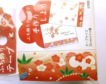 New Year Sticker Tape  Traditional Japanese New Year Symbols Pine Plum Blossoms Bamboo