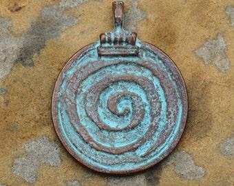 1 Greek Green Patina Spiral Disk Pendant