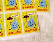 Japanese Keep Dry Postage Stickers - Set of 16