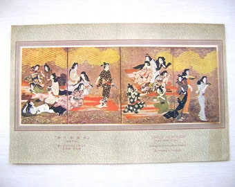 Vintage Japanese Magazine Insert - Vintage Print - Japanese Print - 1930's The International Graphic Bilingual Dance Of The Bath Girk