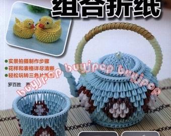 Chinese Japanese Origami 3D Paper Craft Book Swan Owl Vase Basket Bicycle