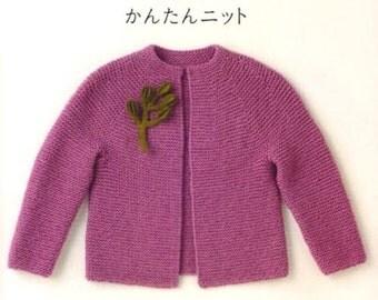 Standard Knit by Naoko Shimoda - Japanese Knitting Pattern book, Easy Knitting Tutorial, Warm Outfit, Cardigan, Bags, Socks Patterns, B252