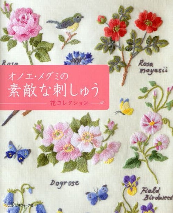 Wonderful Embroidery by Onoe Megumi - Flower Embroideries Collection - Japanese Craft Book - Hand Embroidery Designs - Easy Tutorial - B783