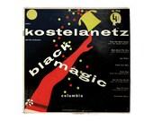 "Alex Steinweiss record album design, 1955. ""Andre Kostelanetz: Black Magic"" LP"