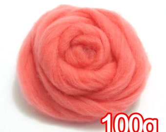 100g Super Fast felting Short Fiber Wool Perfect in Needle Felt and Wet Felt Salmon V103