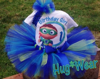 Super Why Birthday Shirt + Tutu Outfit (any age)