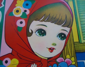 Japanese Manga Vintage Big Eyes Girls Coloring Book. 70s.