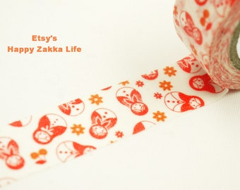 Japanese Washi Masking Tape - Matryoshka - 11 Yards