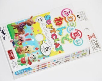 Daiso Japan White Color Soft Modeling Clay Made in Japan