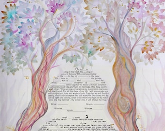 """printable pdf-  Conservative with Lieberman clause ketubah to fill - 17 x 23.""""-coupon KETUBAH40OFF"""