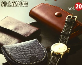 Hand Sewing Leather Craft Gentleman Accessories Japanese Leather craft Book (In Chinese)