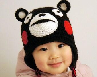 Kumamon Hat, Black Bear Hat, Crochet Baby Hat, Baby Hat, Animal Hat, Grey, photo prop, Inspired by Kumamon