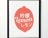 Typography Poster, Lemon Graphic Print, Typographic Art, Lemon Print, Illustration Print, Kitchen Wall Art, Graphic Poster