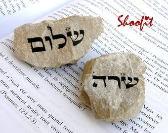 Name, name on stone,custom name,personalized gift, personalized name stone, hebrew name,family name art, name on Jerusalem stone,Jerusalem
