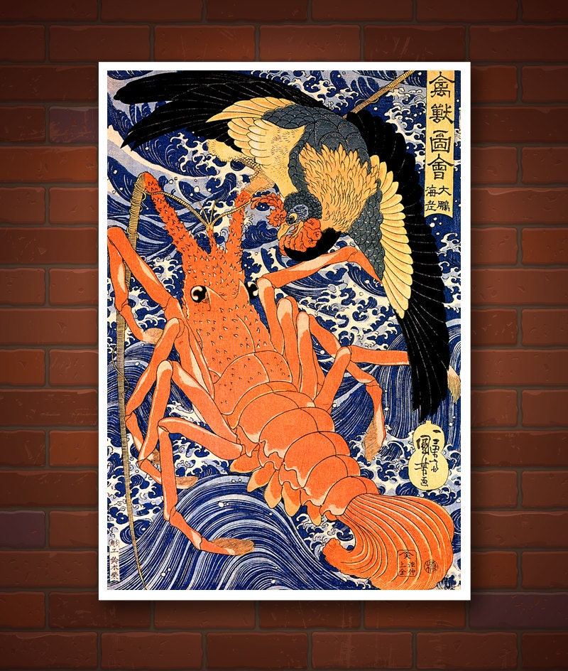 Japanese animal art Phoenix and Lobster FINE ART PRINT