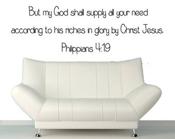 Philippians 4:19 Bible Verse Wall Decal, Bible wall art But My God Shall Supply All Your Need