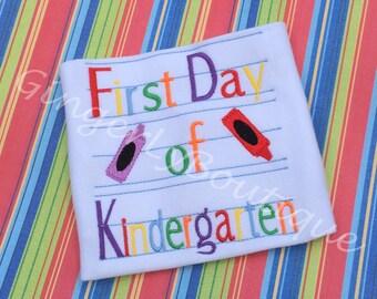 First Day of Kindergarten  - Back to school shirt, Kindergarten Shirt, Kindergarten, School Shirt, First Day of Kindergarten, Kindergarten
