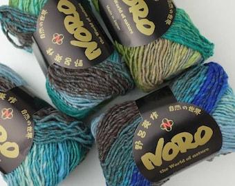 Noro Kureyon, color 344, teal, aqua, royal, olive, 100% wool knitting yarn