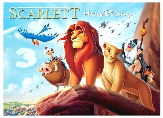 Disney The Lion King Personalised Birthday Card A5