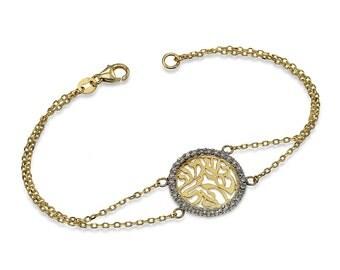 Dazzling 14k Gold and Diamond Shema Yisrael Bracelet, Cutout Shema Yisrael Bracelet, Shema Yisrael Chain Bracelet, Diamonds Gold Bracelet