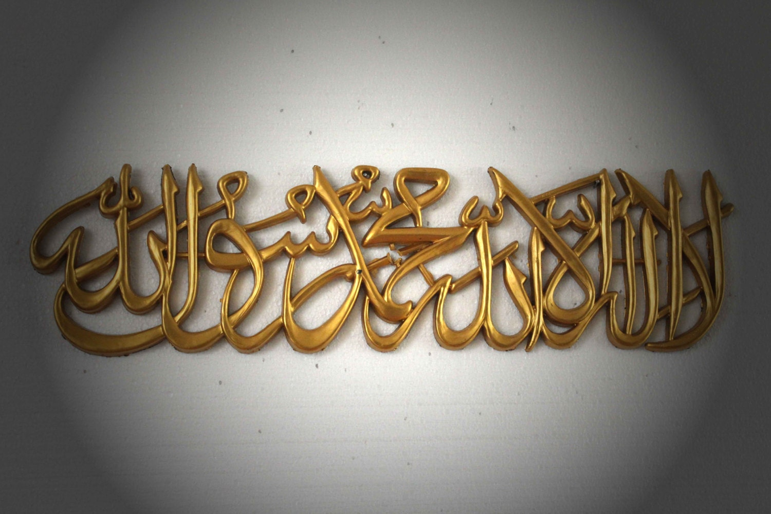 Request a custom order and have something made just for you for Allah names decoration