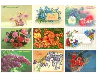 Vintage USSR postcard, Set, Happy Birthday, Holiday, Soviet Union Vintage Postcard, Unsigned, USSR, Unused Postcard, 1970s-1990