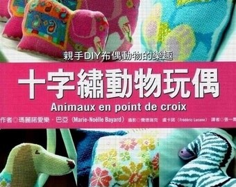 Animaux en point de croix  PDF Instant Download of E-Book