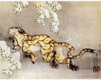 Snow Leopard Japanese painting reproduction JP2-198