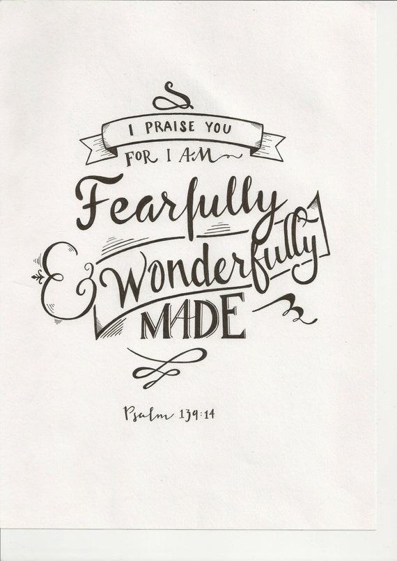 items similar to psalm 139 14 typography on etsy