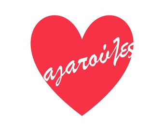 "Lovelies - Agapoules (Greek) - Red Heart Print - 8"" x 10"" - Instant Download Printable"