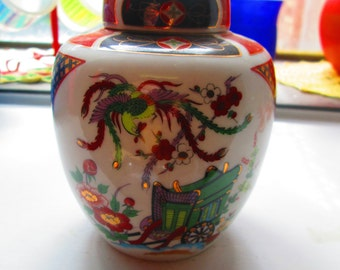 Beautiful Vintage Japanese Ginger Jar