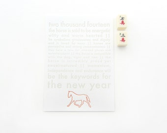 2014 Year of the Horse - Limited Edition Letterpress Print (frameless)