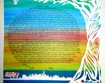 Seashore Ketubah - Long Island Rhode Island Manhattan - multilayer papercut wedding artwork with boats adirondack chairs fox and osprey