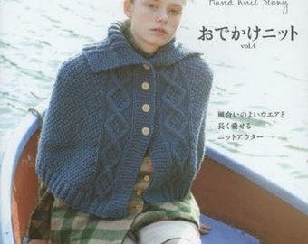 Hand Knit Story, Outing Outer Vol.4, Japanese Knitting Pattern Book for Women Clothing, KazeKobo, michiyo, Cardigan, Sweater, Wrap - B1324